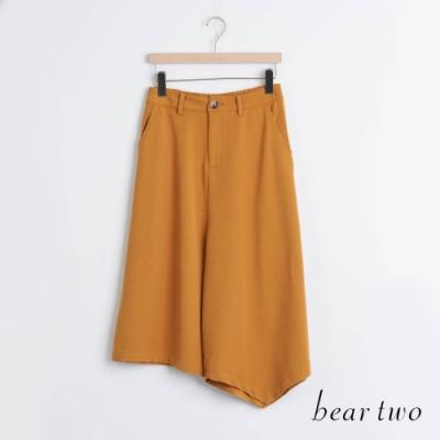 bear two- 不規則下擺針織七分寬褲 - 黃