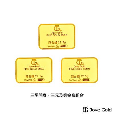 Jove gold 滿滿福金條-6台錢*三(共壹兩捌錢)