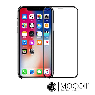 Mocoll - 2.5D 滿版 , 9H 鋼化玻璃膜 - iPhone X