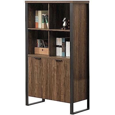 文創集 馬頓時尚3尺木紋書櫃/收納櫃-90x39.5x160cm免組