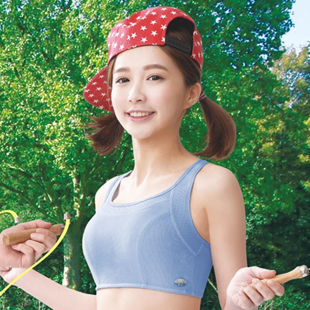 嬪婷-學院運動風 M-LL少女背心式內衣(學院藍) 活力配色-透氣網洞布-清涼有型
