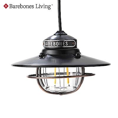 Barebones 垂吊營燈Edison Pendant Light LIV-264 霧黑