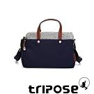 tripose 漫遊系列岩紋雙拉鍊手提斜背包 深海藍