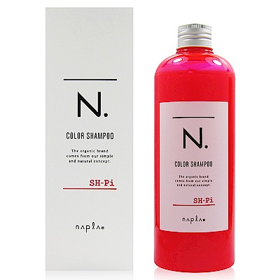 NAPLA 娜普菈 系列炫彩洗髮精 粉紅 320ml