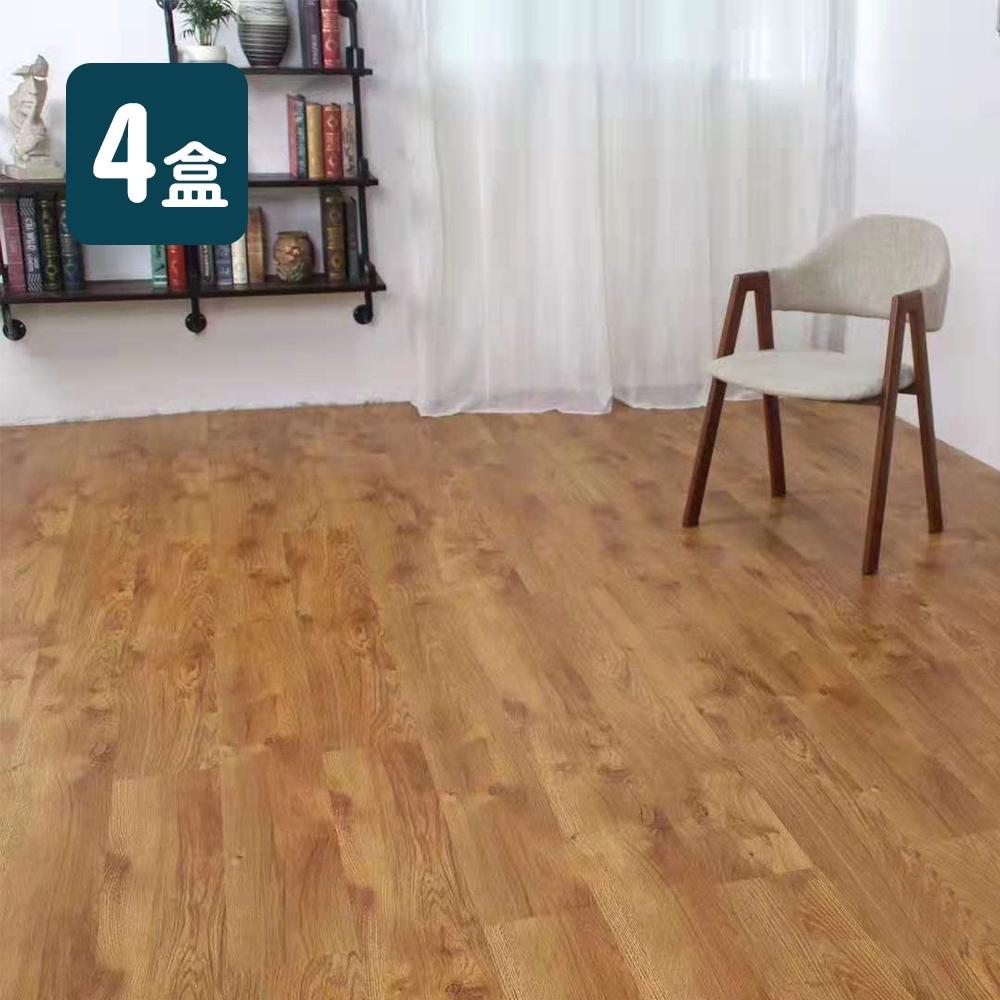 【家適帝】SPC卡扣超耐磨防滑地板 (4盒60片/約4坪)