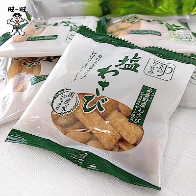 旺旺  岩塚米果棒-芥末鹽口味(95g)