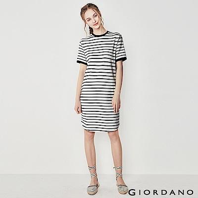 GIORDANO 女裝圓領條紋連身裙-96 皎雪/標誌黑