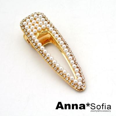 【滿額再7折】AnnaSofia 三角珠彩鑽繞邊 純手工小髮夾邊夾(金系)