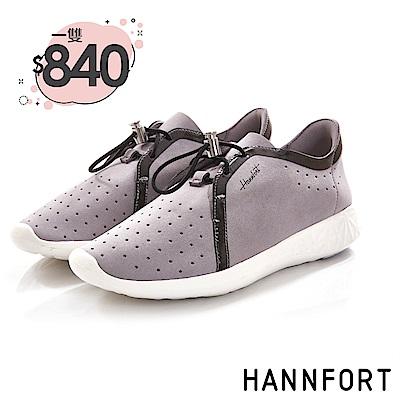 HANNFORT ICE抽繩輕彈運動休閒鞋-女-鑄鐵灰