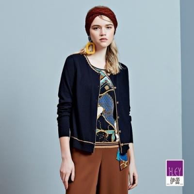 ILEY伊蕾 圓領金珠縫飾典雅假兩件式針織衫 (藍/桃)