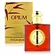 YSL Opium 鴉片淡女性香精 30ml (平行輸入) product thumbnail 1