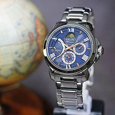 (無卡分期12期)SEIKO 精工 Premier 人動電能月相腕錶(SRX017J1)