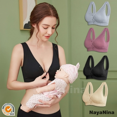 Naya Nina 孕哺兩用高透氣無鋼圈前開扣式哺乳內衣M~XL(四色)