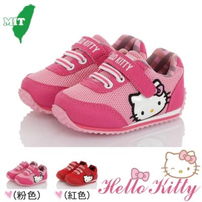 HelloKitty童鞋 透氣輕量減壓抗菌防臭運動慢跑鞋-粉.紅