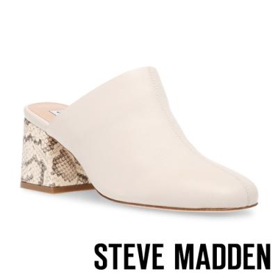 STEVE MADDEN-GLOVE 真皮經典粗高跟拖鞋-米杏色