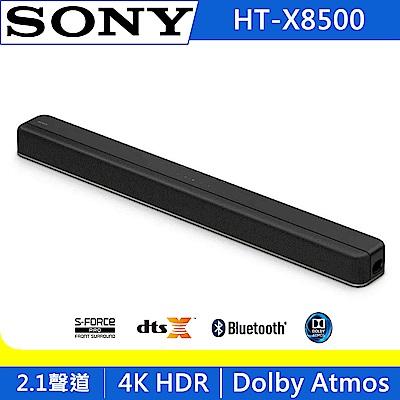【電視加購價】SONY 2.1聲道 Sound Bar HT-X8500