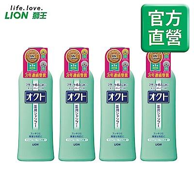 日本獅王LION OCTO清屑舒癢洗髮精 320ml x4