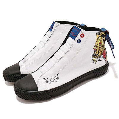 Royal Elastics Harajuku 男鞋