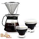 【Bafin House】不鏽鋼濾網及玻璃咖啡壺濃縮杯組