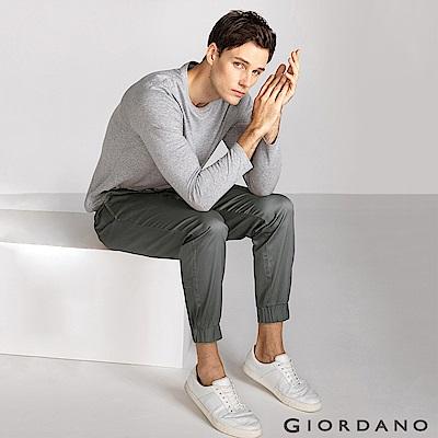 GIORDANO 男裝素色彈力棉抽繩束口褲 - 04 靜謐灰
