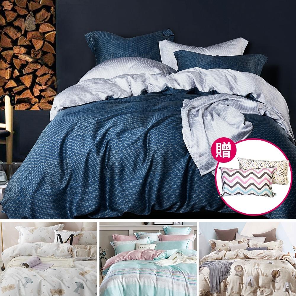 (限時下殺)贈枕套 AniaCasa 100%天絲鋪棉兩用被組 雙/大均價