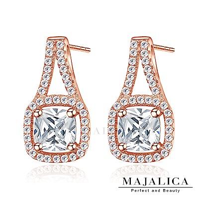 Majalica純銀耳環密釘鑲 四爪晶鑽925純銀鍍玫瑰金