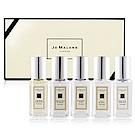 Jo Malone年度熱銷款5入香水禮盒-青檸羅勒+小蒼蘭+黑莓+藍風鈴+鼠尾草9mlX5