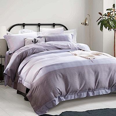 Betrise暮眷-灰  加大-3M專利天絲吸濕排汗四件式兩用被床包組