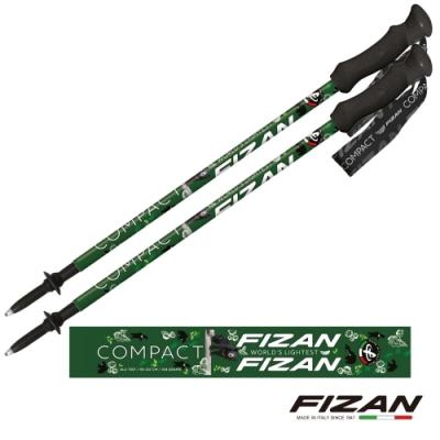 【義大利 FIZAN】超輕三節式健行登山杖2入特惠組 台灣黑熊 FZS21.7102.WFB