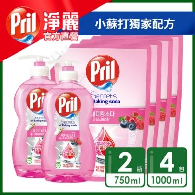 Pril 淨麗 小蘇打高效洗碗精_莓果 超值2+4組(750ML x 2瓶+1L x 4包)