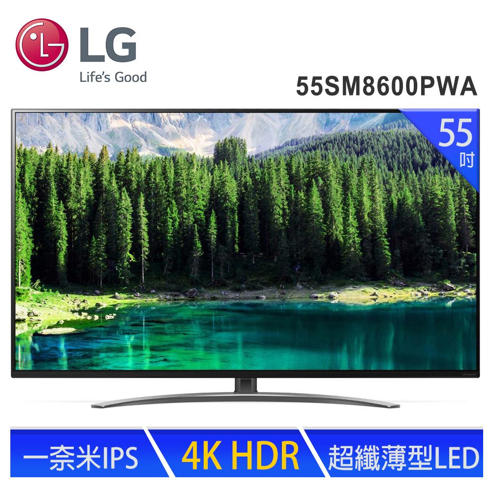 LG樂金 55型(4K)液晶電視 55SM8600PWA