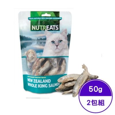 紐西蘭NUTREATS-貓用國王鮭魚凍乾(心血管關節保健) 50g (2包組)