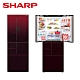 [下單再折] SHARP 夏普 502L 自動除菌離子變頻觸控對開冰箱 星鑽紅 SJ-GX50ET-R product thumbnail 2
