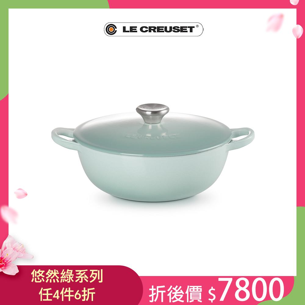 [任4件6折] LE CREUSET 琺瑯鑄鐵媽咪鍋22cm(悠然綠-鋼頭)