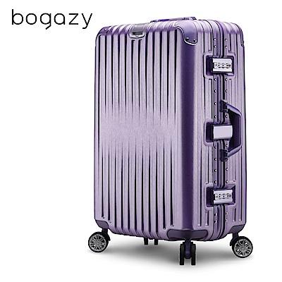 Bogazy 浪漫輕旅 29吋鋁框拉絲紋行李箱(女神紫)