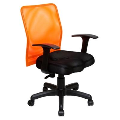 DFhouse賈斯汀3D專利辦公椅-電腦椅 傢俱 56*48*92-102