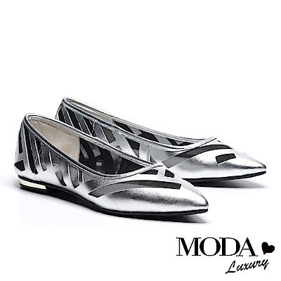 平底鞋 MODA Luxury 唯美透膚拼接網布尖頭平底鞋-銀