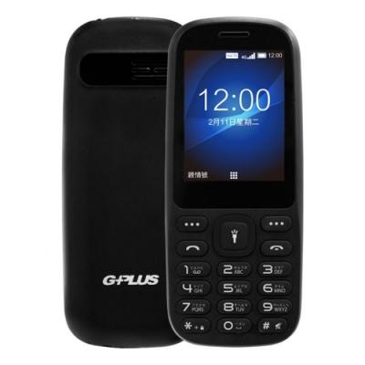 GPLUS GB302 (4GB) 2020新版4G資安手機/部隊機