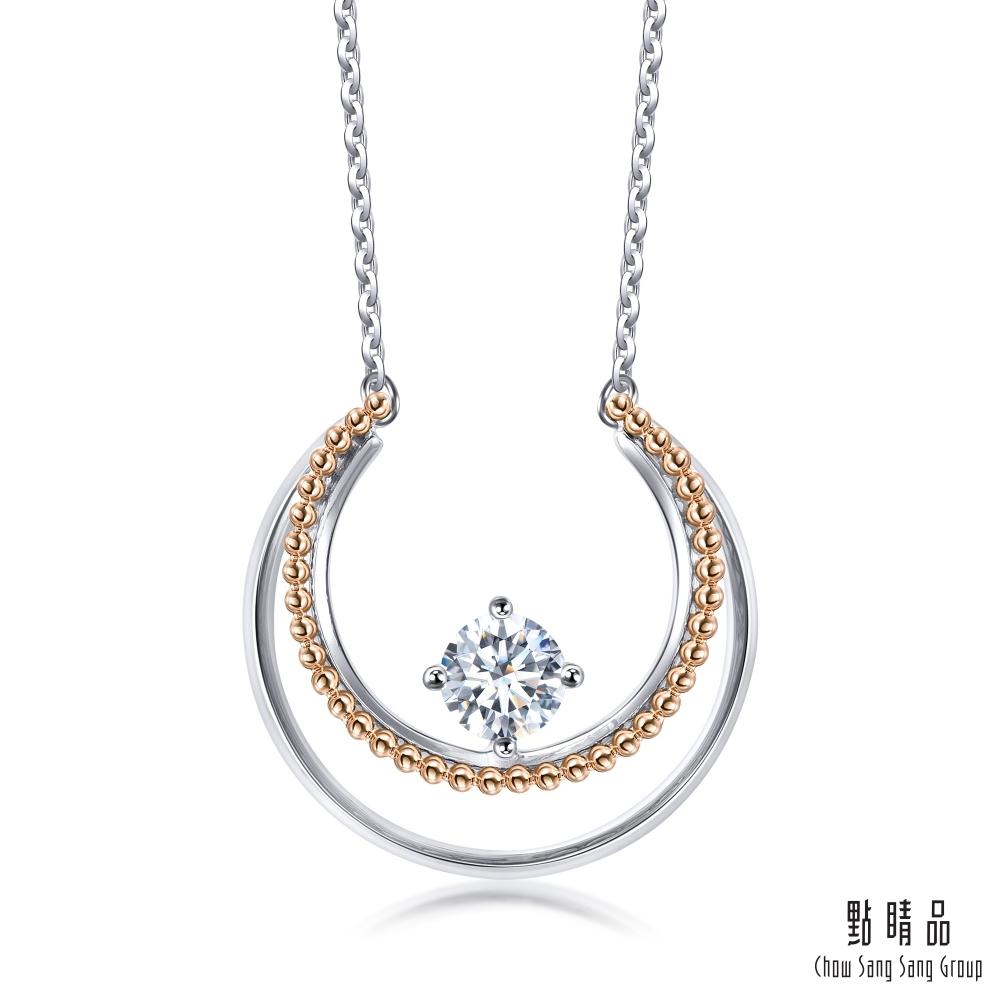 點睛品 Promessa 小皇冠 18K雙色金鑽石項鍊