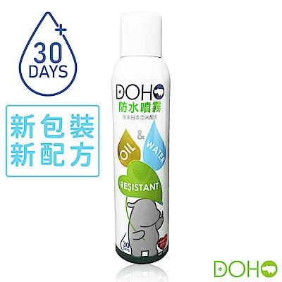 【DOHO】日本奈米防水噴霧300ml
