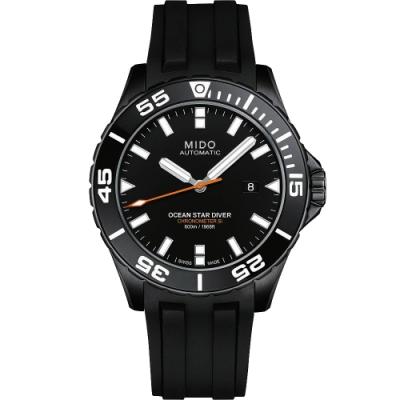 MIDO美度 Ocean Star Diver 600米頂級潛水機械錶(M0266083705100)