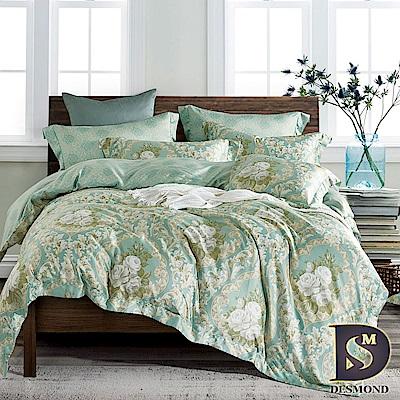 DESMOND 雙人60支天絲八件式床罩組 星夜溫柔-綠 100%TENCEL