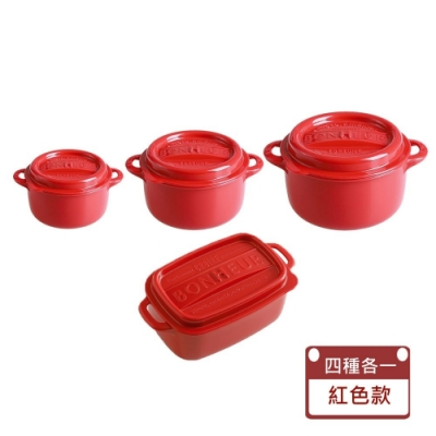 【日本YAMADA】可微波加熱鑄鐵鍋造型密封保鮮盒-四款各一-超值4件組(三色可挑選)