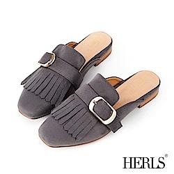 HERLS 內真皮 流蘇釦環麂皮絨穆勒鞋-灰色