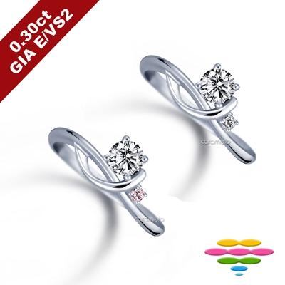 彩糖 GIA 30分 鑽石 E/VS2 3EX 鑽戒 求婚戒 (2選1)