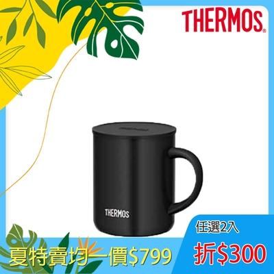THERMOS膳魔師不鏽鋼真空杯0.35L(JDG-350C-BK)