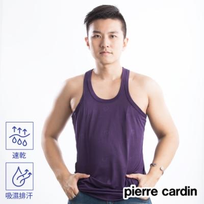 Pierre Cardin皮爾卡登 MIT速乾超細纖維緹花編織挖背背心-單件(紫)