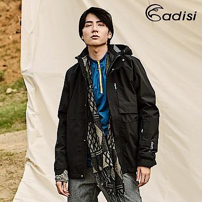 ADISI 男二件式防水透氣保暖外套(內件刷毛)AJ1821010【經典黑】