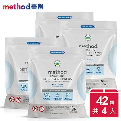 method 美則 4倍濃縮洗衣膠囊-無香料(42顆入x4包)