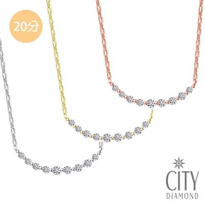 City Diamond 引雅【東京Yuki系列】18K 9顆鑽石微笑20分排鑽項鍊